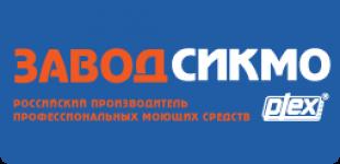 Завод «СИКМО»