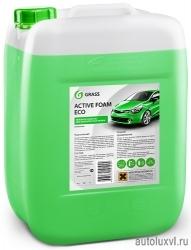 Active Foam Eco Бесконтактный автошампунь