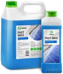 Быстрая сушка Fast Wax