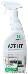 Чистящее средство для кухни Azelit
