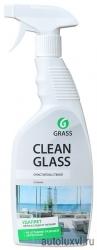 Очиститель стекол Clean Glass