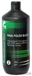 Полироль «Final Polish Black»