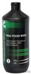 Полироль «Final Polish White»