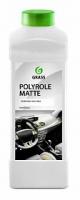 Полироль-очиститель пластика Polyrol Matte матовый блеск
