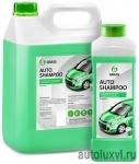 Автошампунь Auto Shampoo