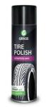 """Чернитель шин """"Tire Polish"""" (аэрозоль 650 мл)"""