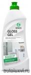Чистящее средство для удаления известкового налета и ржавчины Gloss gel