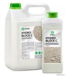 Гидрофобизатор Hydro Block C