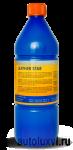 LEATHER STAR Очиститель-консервант кожаных поверхностей