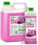 Nano Shampoo